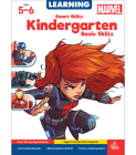 Smart Skills Kindergarten Basic Skills, Ages 5 - 6 Cover Image