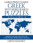 Large Print Learn Greek with Word Search Puzzles Volume 2: Learn Greek Language Vocabulary with 130 Challenging Bilingual Word Find Puzzles for All Ag Cover Image