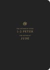 ESV Scripture Journal: 1-2 Peter and Jude: 1-2 Peter and Jude Cover Image