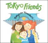 Tokyo Friends Cover Image