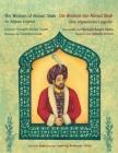The Wisdom of Ahmad Shah -- Die Weisheit des Ahmad Shah: English-German Edition (Hoopoe Teaching-Stories) Cover Image