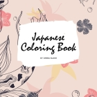 Japanese Coloring Book for Adults (8.5x8.5 Coloring Book / Activity Book) Cover Image