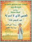 Le Petit garçon qui n'avait pas de nom: French-Arabic Edition (Hoopoe Teaching-Stories) Cover Image