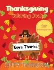 Thanksgiving Coloring Book for Kindergarten: Happy Thanksgiving & Fall Fun Activity Book for Kids Cover Image