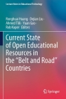 Current State of Open Educational Resources in the
