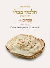 Koren Talmud Bavli V4e: Pesahim, Daf 92b-121b, Noe Color Pb, H/E Cover Image