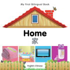 My First Bilingual Book–Home (English–Chinese) Cover Image