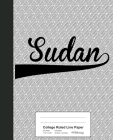 College Ruled Line Paper: SUDAN Notebook Cover Image