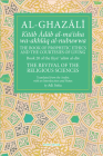 The Prophetic Ethics and the Courtesies of Living (The Fons Vitae Al-Ghazali Series #20) Cover Image
