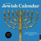 The 2022 Jewish Calendar 16-Month 2021-2022 Wall Calendar: Jewish Year 5782 Cover Image