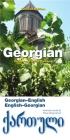 Georgian-English/English-Georgian Dictionary & Phrasebook (Hippocrene Dictionary & Phrasebook) Cover Image