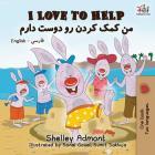 I Love to Help: English Farsi - Persian Cover Image