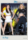 K-Pop (Music Scene) Cover Image