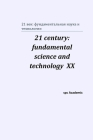 21 century: fundamental science and technology XX Cover Image