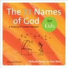 The 72 Names of God for Kids: A Treasury of Timeless Wisdom Cover Image