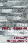 Functions of the Heart Cover Image