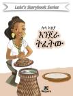 Lula Az'ya Injera T'efetu - Tigrinya Children's Book Cover Image