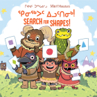 MIA and the Monsters Search for Shapes: Bilingual Inuktitut and English Edition Cover Image