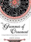 The Grammar of Ornament: All 100 Color Plates from the Folio Edition of the Great Victorian Sourcebook of Historic Design (Dover Pictorial Arch Cover Image
