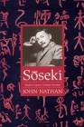 Sōseki: Modern Japan's Greatest Novelist (Asia Perspectives: History) Cover Image