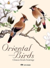 Oriental Birds: Chinese Brush Paintings Cover Image