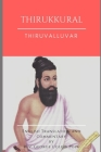 Thirukkural: English Translation and Commentary by G U Pope Cover Image