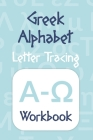 Greek Alphabet: Letter Tracing Workbook Cover Image