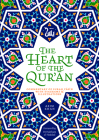 The Heart of the Qur'an: Commentary on Surah Yasin with Diagrams and Illustrations Cover Image