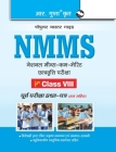 NMMS Exam Guide for (8th) Class VIII Cover Image