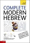 Complete Modern Hebrew Beginner to Intermediate Course: Learn to read, write, speak and understand a new language Cover Image