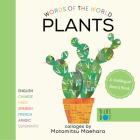 Plants (Multilingual Board Book) Cover Image