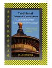 Traditional Chinese Characters: Learn & Remember 2,193 Character Meanings (An EZChinesey Guide) Cover Image