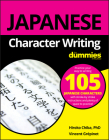 Japanese Character Writing for Dummies Cover Image