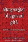 Bhagavad Gita, The Holy Book of Hindus: Sanskrit Text with English Translation (Convenient 4