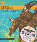 Chinese Vector Designs [With CDROM] Cover Image