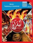 Urdu Version of Quran: Testimony of Antichrist Cover Image