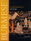 Burmese (Myanmar): An Introduction to the Script Cover Image