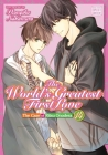 The World's Greatest First Love, Vol. 14 (The World's Greatest First Love) Cover Image