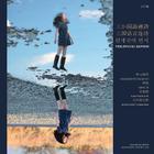 Trilingual Renshi Cover Image