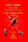 Muay Boran: Pra Jao Seua the legendary tiger king style volume 2 Cover Image