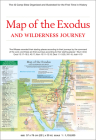 Map of the Exodus and Wilderness Journey: The 42 Camp Sites Organized and Illustrated for the First Time in History (History of Redemption) Cover Image