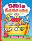 Bible Stories Kids Love: Coloring Book for Ages 2-4 (Pack of 6) Cover Image