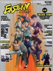 Eastern Heroes magazine Vol1 issue 2 Cover Image