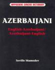Azerbaijani-English/English-Azerbaijani Concise Dictionary (Hippocrene Concise Dictionary) Cover Image