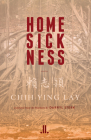 Home Sickness Cover Image