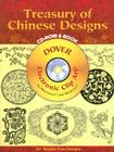 Treasury of Chinese Designs CD-ROM and Book [With CDROM] (Dover Electronic Clip Art) Cover Image