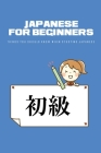 Japanese For Beginners: Things You Should Know When Studying Japanese: Is Japanese For Dummies A Good Book Cover Image