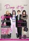 Pump it up Magazine - K-Pop Sensation RUMBLE G - August 2021 Cover Image