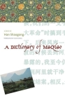 A Dictionary of Maqiao Cover Image