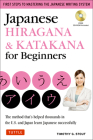 Japanese Hiragana & Katakana for Beginners: First Steps to Mastering the Japanese Writing System (CD-ROM Included) Cover Image